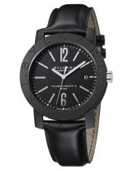 Get a Free Bulgari Watch (Maybe) at Ritz-Carlton, Dallas