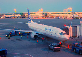 Virgin America, Copa Airlines Hit With Big Fines for Tarmac Delays