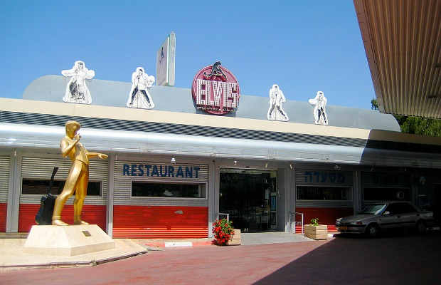 Foodie Friday: American-Themed Diners Around the World