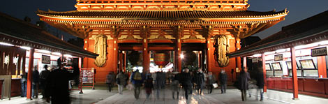 Up to 55% off Hotels in Japan