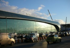 How Should U.S. Airports Respond to Moscow Bombing?