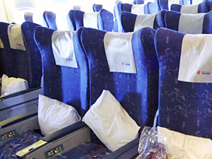How to Secure the Best Seat on the Plane