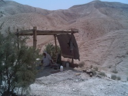 The West Bank, Part 1: Crossing the Border